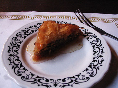 Baklava from Corinthian